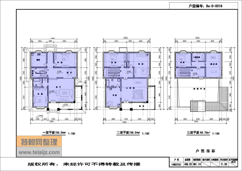 别墅户型图 设计图展示