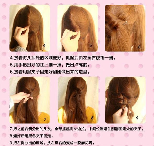 【图】简单编头发的步骤及图片