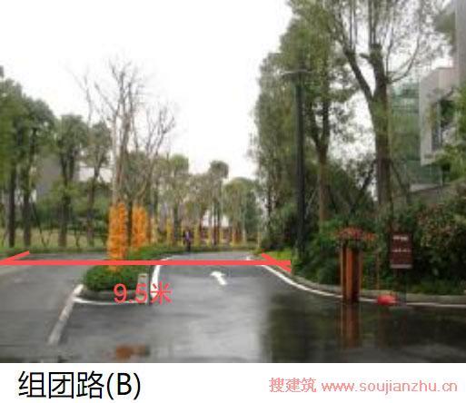 消防车道≥4m (3)物业对小区内车速控制建议值