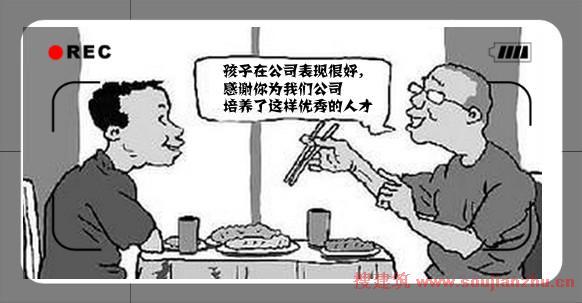 《 不小心被爸爸吃掉了》by叫我小肉肉(现代短篇父子年上高h肉 he).