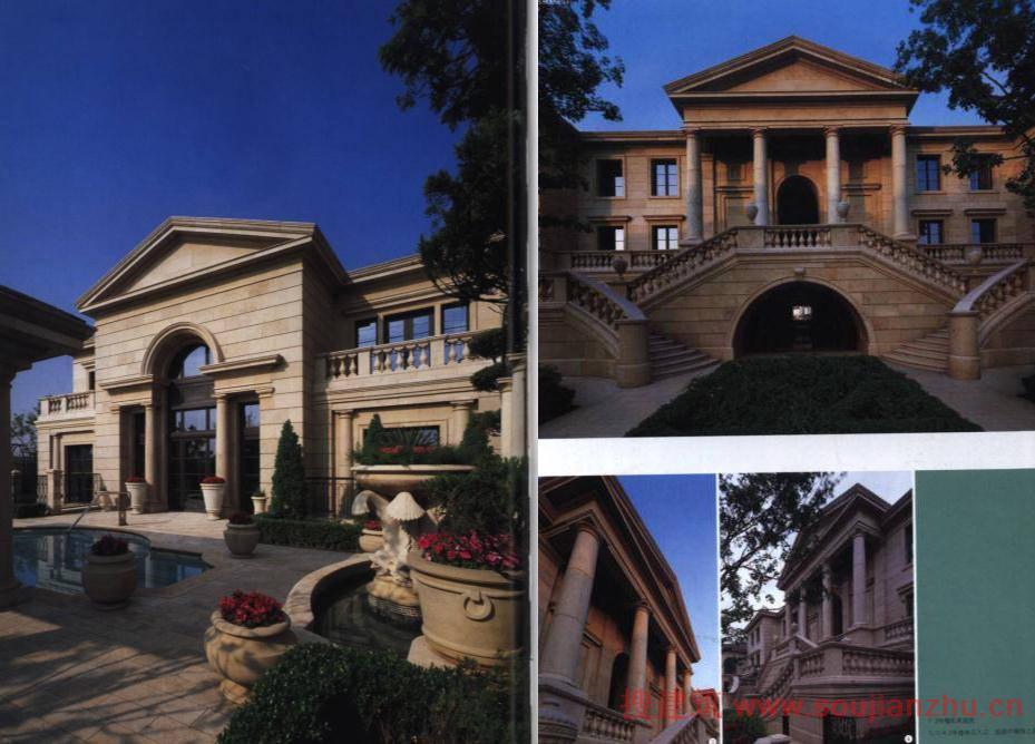 法式建筑的特点在绿城项目中的运用及体现