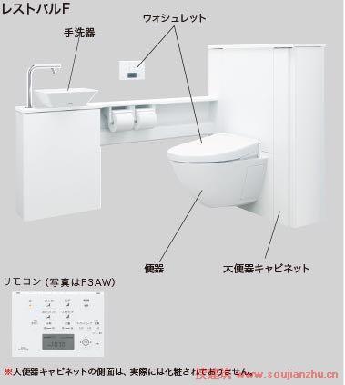 厕所最小尺寸设计图片