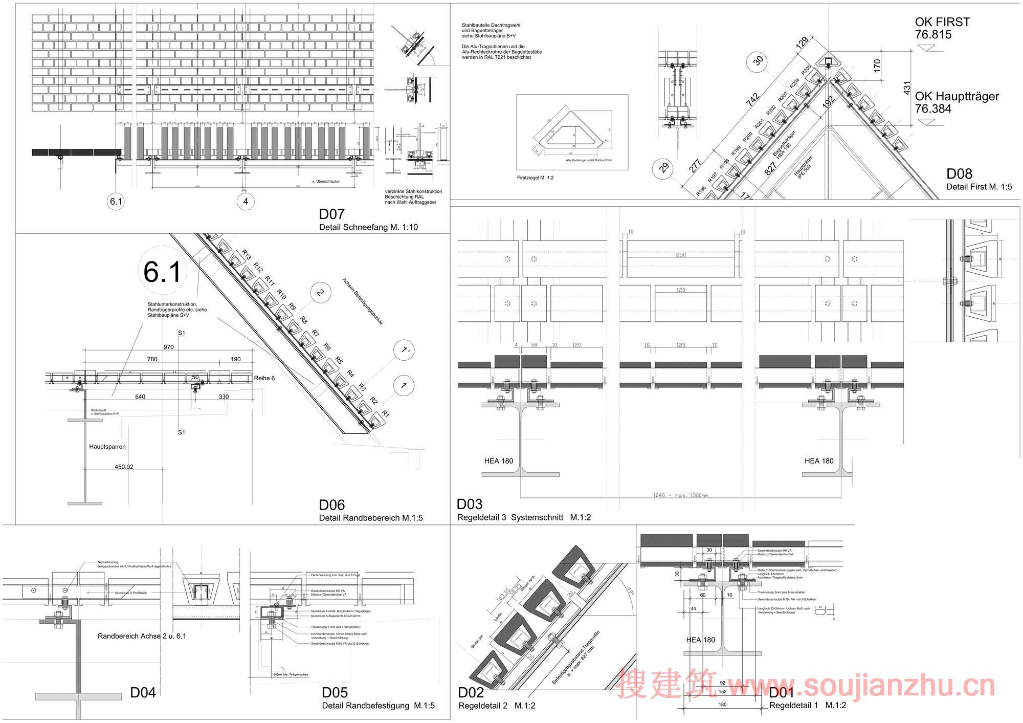 电路 电路图 电子 工程图 平面图 原理图 2000_1413