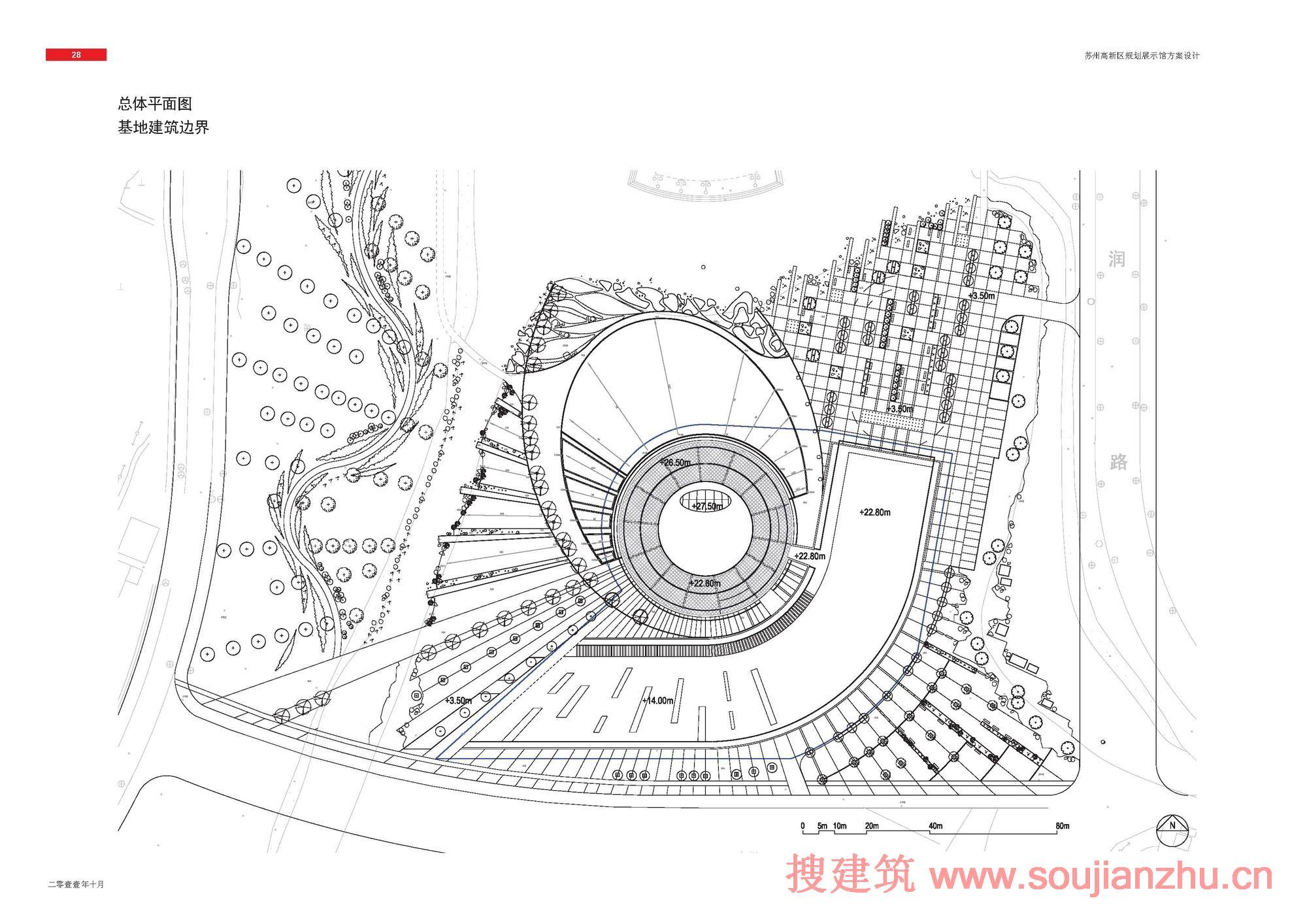 建筑师:英国BDP地点:中国 江苏 苏州 面积:12000平方米 年份:2013   该项目是由英国BDP设计完成的苏州市规划和展览馆。该建筑为一个12,000平方米的展览设施---展示了科技智能城市。该项目充分展示了苏州的过去、现在和未来发展,项目坐落于新的中央的公园区边缘,四周拥有景观和丘陵的美丽景色。其设有一个1000平方米的模型新区,三维观景廊,互动展览,会议设施和多功能展厅。   该项目是政府总部园区的一个中心部分,其核心目的是代表苏州,协助将新的开发者进入该地区,然后通过规划立法和