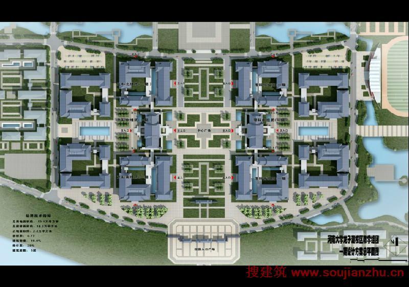 3套投标方案:河南大学龙子湖校区(国际学院)实验教学组团设计方案