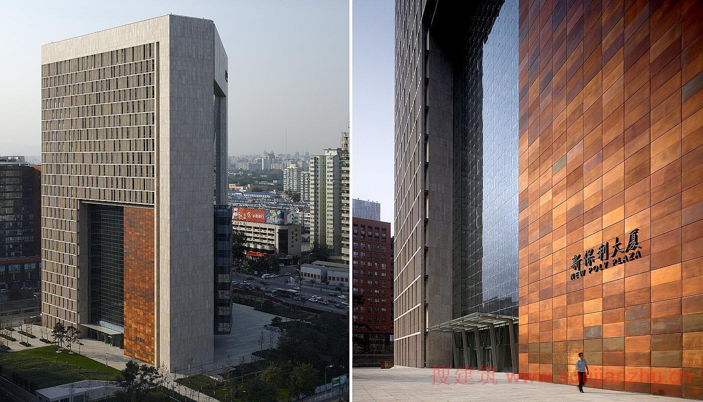 建筑,结构+土木工程